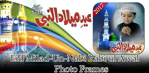 Eid Milad-un-Nabi Rabi ul Awal Photo Frames - Apps on Google Play