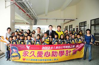 Photo: 屏東-九如國小