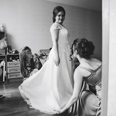 Wedding photographer Oleg Smagin (olegsmagin). Photo of 30.05.2018