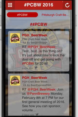 PCBW Mobile- screenshot
