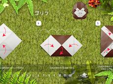 動物折り紙のおすすめ画像3