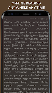World Leaders History in Tamil - náhled
