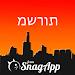 דרושים ירושלים APK