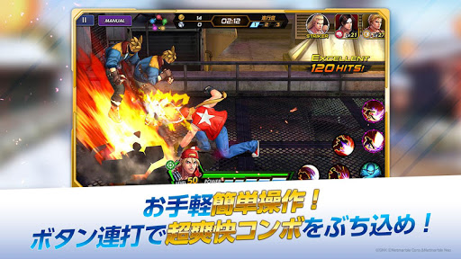 KOF ALLSTAR  screenshots 2