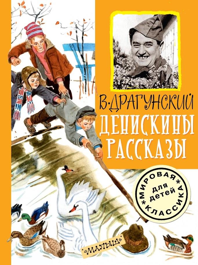 https://sites.google.com/site/akdb22/lisicka-ruti