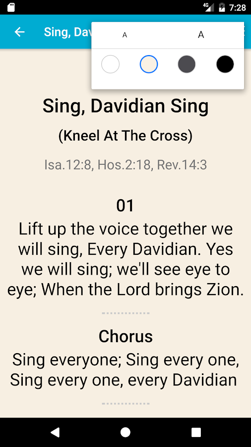 Davidian Songs- screenshot