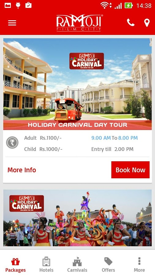 Ramoji Film City :: RFC- screenshot