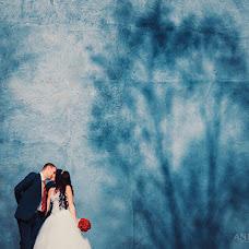Wedding photographer Anna Volchek (missis). Photo of 20.10.2015