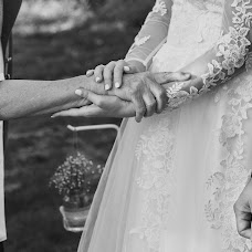 Wedding photographer Szilvia Edl (SzilviaEdl). Photo of 26.10.2018