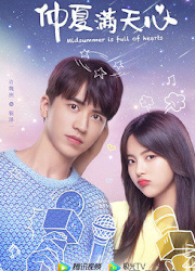 Midsummer is Full of Love / Midsummer is Full of Hearts China Web Drama