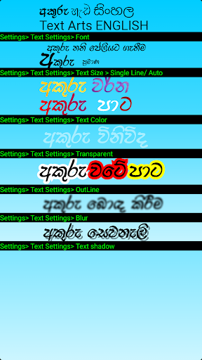 Photo Editor Sinhala 4.47 Screenshots 11