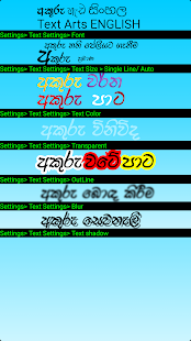 Photo Editor Sinhala 11