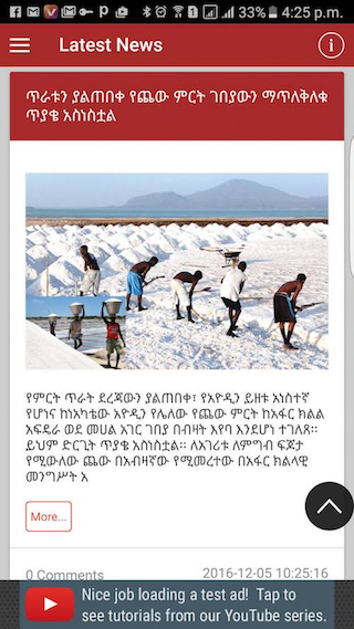 news.et - Ethiopian News- screenshot