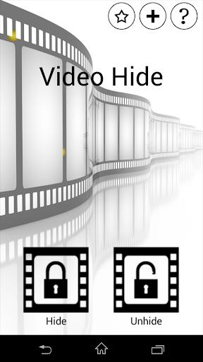 숨기기 동영상 비디오 로커