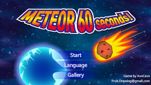 Meteor 60 seconds! 1.2.3 Screenshots 6