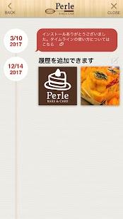 ペルルとゲンテンの公式アプリ - náhled