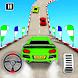 車 ゲーム ランプ レーシング - 車 スタント ゲーム 2020年