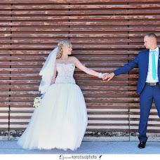 Wedding photographer Lyudmila Korotova (korotova-photo). Photo of 23.11.2015