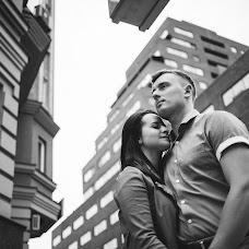 Wedding photographer Yulya Kulek (uliakulek). Photo of 07.12.2018