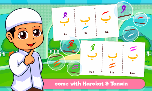 Marbel Learns Quran for Kids 3.2.6 screenshots 2