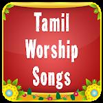 Tamil Worship Songs icon