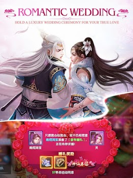 封仙(Age of Immortals)