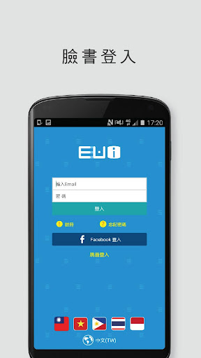 EUI Money screenshot