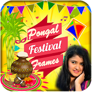 Pongal Photo Editor