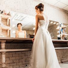 Wedding photographer Yuliya Chupina (juliachupina). Photo of 08.08.2015