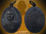 เหรียญหลวงพ่อหญีต (โกมินทร์) วัดบางหมาก ชุมพร รุ่นแรก