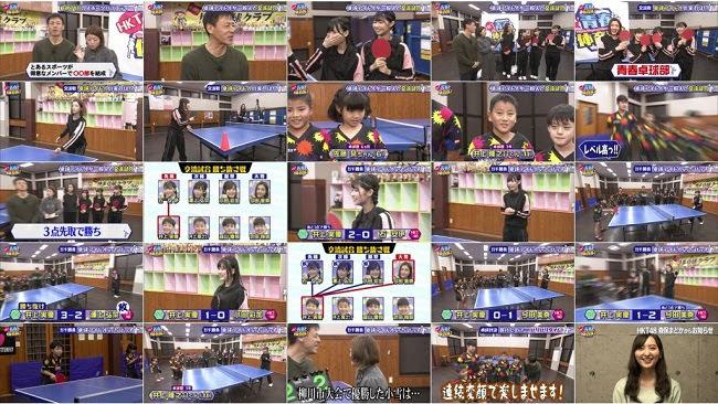 200201 (720p+1080i) HKT青春体育部! ep18