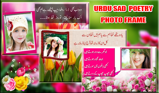 Urdu Sad Poetry Photo Frames - Android Apps on Google Play