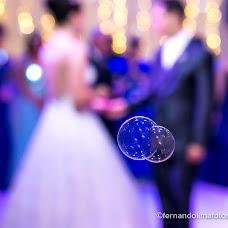 Fotógrafo de casamento Fernando Lima (fernandolima). Foto de 28.10.2017