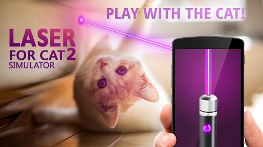 レーザーのための猫の2です。 シミュレータ