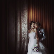 Wedding photographer Yuliya Voronova (JuliyaV). Photo of 15.07.2013