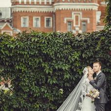 Wedding photographer Yuriy Koloskov (Yukos). Photo of 07.09.2015