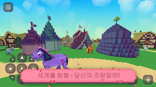 玩免費模擬APP|下載여자를위한 게임 - 픽셀의 세계 : 작은 조랑말 공예 app不用錢|硬是要APP