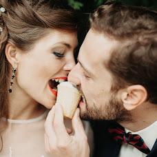 Wedding photographer Afina Efimova (yourphotohistory). Photo of 23.05.2018