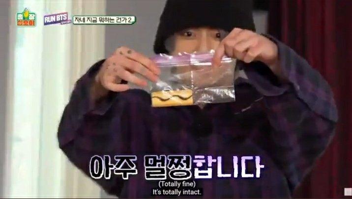 jungkookproducts_8b
