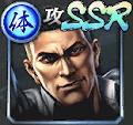 新藤浩二(SSR)