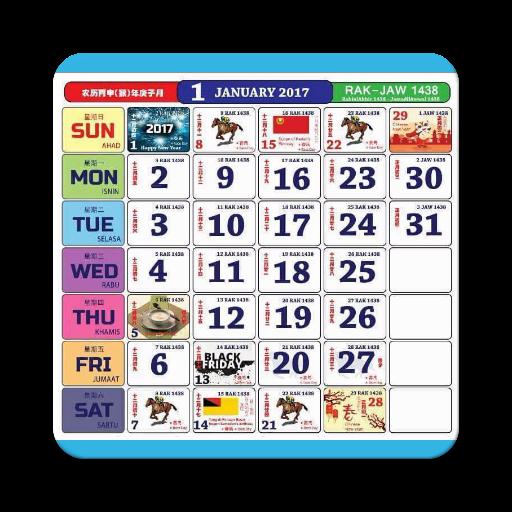 Malaysia 2018 Holiday Calendar