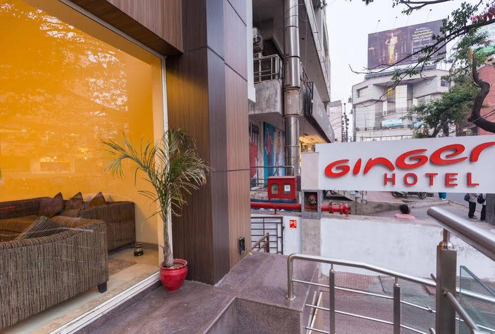 Ginger Hotel - Vizag