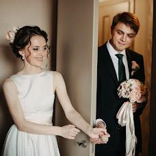Wedding photographer Afina Efimova (yourphotohistory). Photo of 06.04.2018