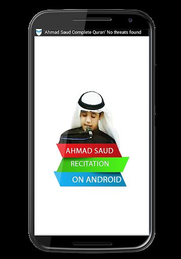 Ahmad Saud Half Complete Quran