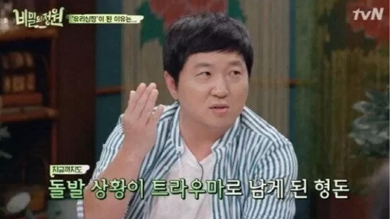 jeong3