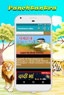 Kid Story: Panchtantra Video - náhled