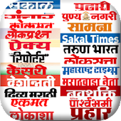 मराठी अख़बार  Marathi News
