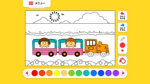 幼児向け電車でしゅっぱつしんこう!「ぬりえあそび」