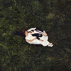 Wedding photographer Irina Smetankina (ISolnechnaya). Photo of 23.08.2016