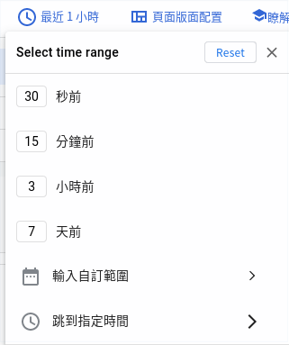 使用 GCP Logs Viewer 與 gcloud logging read 查詢特定事件小記